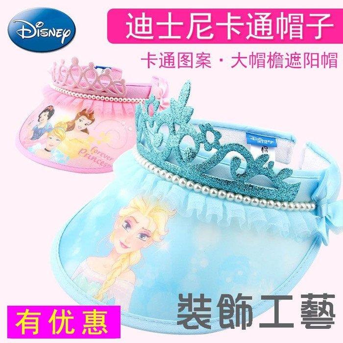 迪士尼兒童遮陽帽夏天寶寶太陽帽男童女童防曬出游帽子鴨舌帽薄款