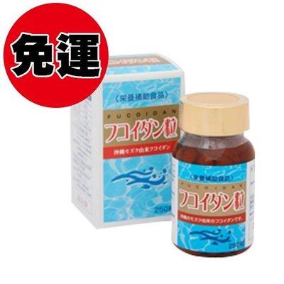 ✧沖繩✧原裝進口✧【KANEHIDE】天然褐藻錠✧50gr(250錠)✧無添加✧純天然✧免運費