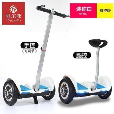 最新推薦-智能電動自行平衡車雙輪體感車兩輪成人代步車思維車兒童♜♖-賴姐姐