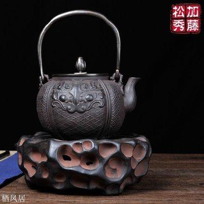 栖凤居 加藤松秀鐵壺日本進口南部鐵壺無塗層純手工鑄鐵茶壺 A4974