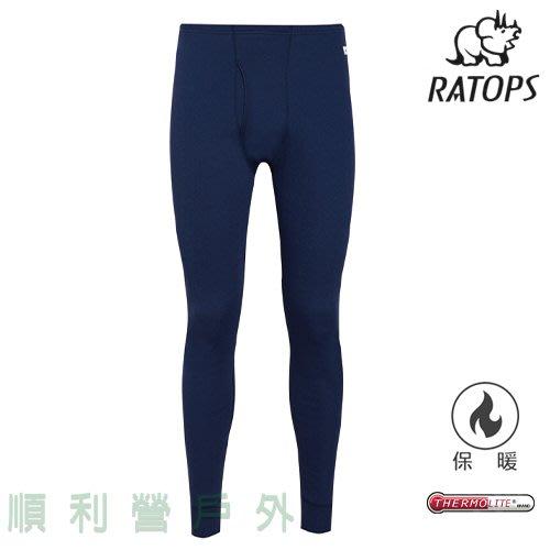 瑞多仕RATOPS 男款THERMOLITE長刷毛保暖衛生褲 DB4508 暗藍色 開襠衛生褲 OUTDOOR NICE