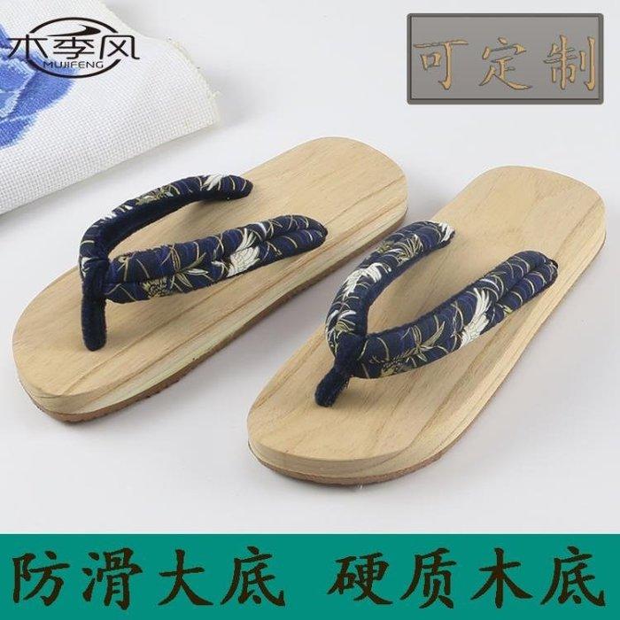木屐 夏季日式情侶木鞋女防滑大底實木無油人字中國風木拖鞋