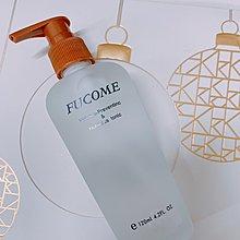 【IS艾絲】免沖洗護髮】FUCOME 微量元素角蛋白精華 120ML