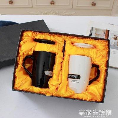 情侶杯子一對創意潮流韓版馬克杯子陶瓷可愛帶蓋勺水杯套裝送禮物