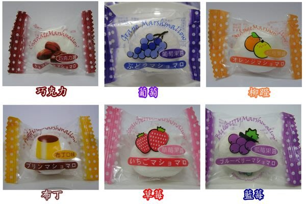 3號味蕾 量販團購網~家會香夾心棉花糖1000g量販價210元...多種口味..