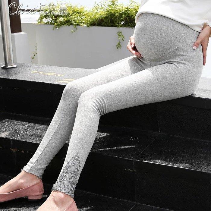 孕婦裝 孕婦打底褲春夏2-5個月媽外穿薄款托腹褲子春裝孕婦褲
