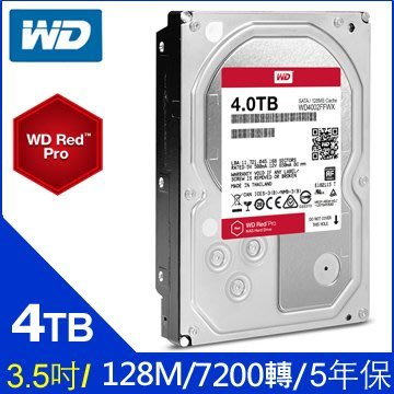 WD【紅標PRO】4TB 3.5吋NAS硬碟(WD4002FFWX)