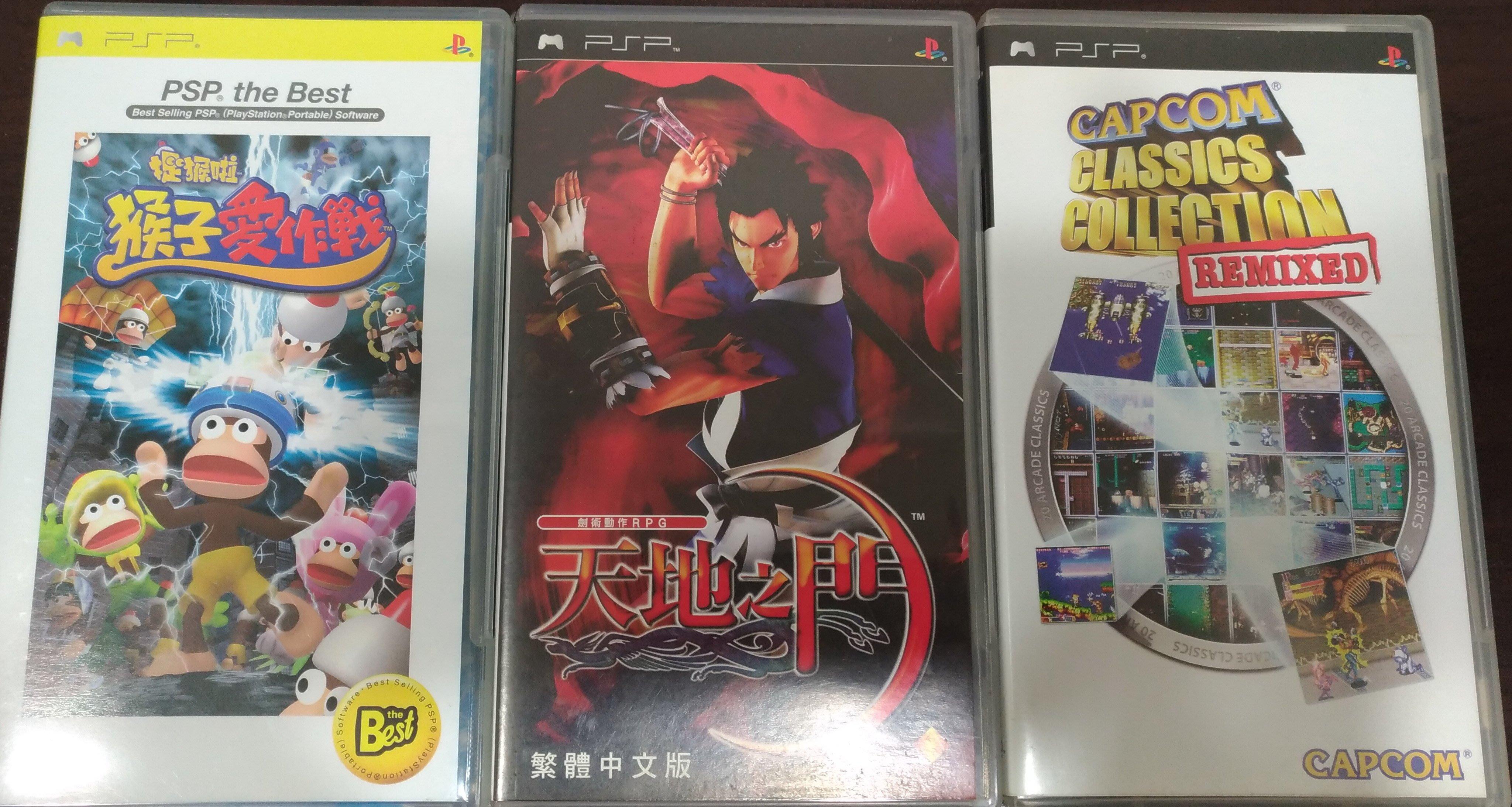正版 PSP 天地之門 繁體中文版