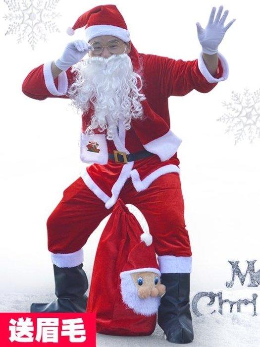 聖誕老人服裝衣服成人金絲絨聖誕節演出表演服飾男女生老公公套裝