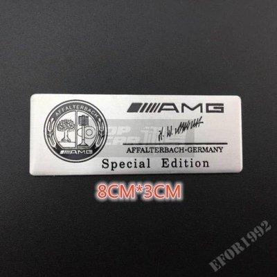 泰新坊 奔馳 Benz AMG奔馳Benz裝飾車標貼紙車身貼AMG車身貼紙車標貼 A/B/C/E/G级 鋁貼