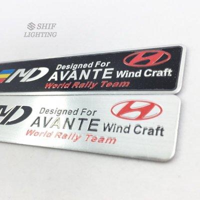 1 x 鋁合金 HYUNDAI Avante 汽車裝飾後側徽徽章貼紙貼花 車貼 車標 標誌  #【阿妹的賣場】