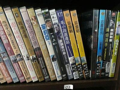 【席滿客二手書】-正版DVD-華語《痴情男子漢》-蔡凡熙、韓笙笙、王淨