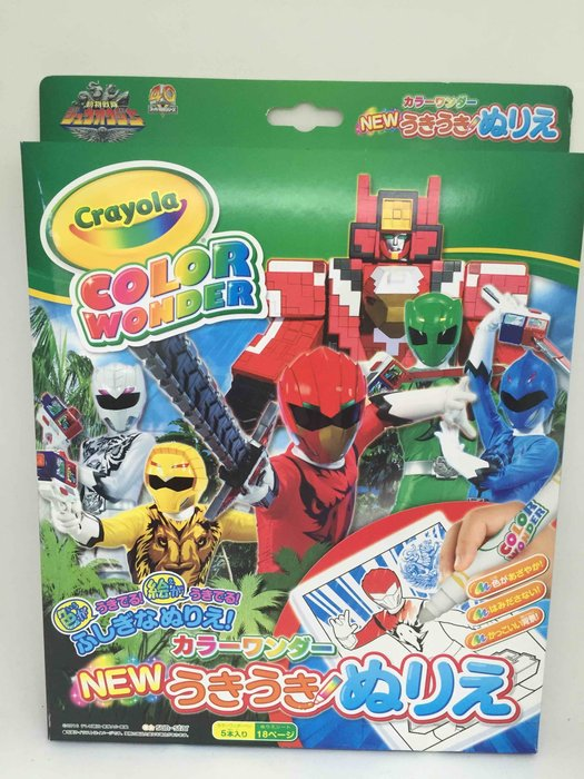 日本進口--美國繪畫品牌Crayola (5支)彩色筆 + 攜帶畫冊(18頁)甲面騎士 無毒不沾手 大本A4