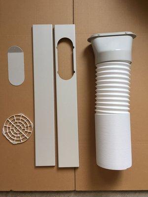 【宜蘭東膠】移動式冷氣排風管套件組~  15cm