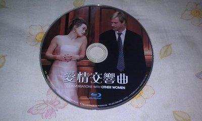 【李歐的二手洋片】愛情交響曲 藍光 BD 裸片 下標=結標