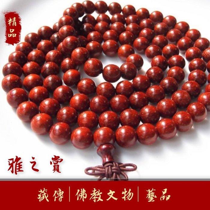 【雅之賞 藏傳 密宗 佛教文物】*特賣*印度小葉紫檀同料順紋(8mm)108顆佛珠~112601