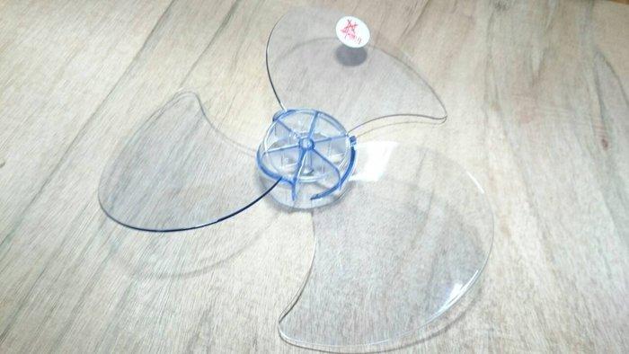 16吋電風扇葉片~ 電風扇葉片 風扇葉片《八八八e網購