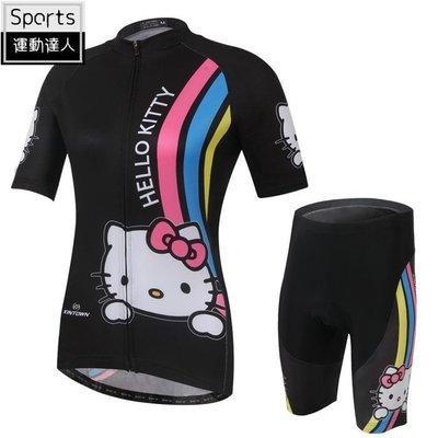 運動達人hello kitty 騎行服 單車衣服腳踏車短袖套裝 男女騎行服短袖套裝 騎士服 自行車服夏季吸濕排汗速干衣褲