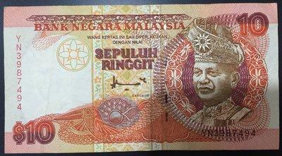 1995 馬來西亞 Malaysia 停版 10 元 RINGGIT 令吉 紙鈔 x1