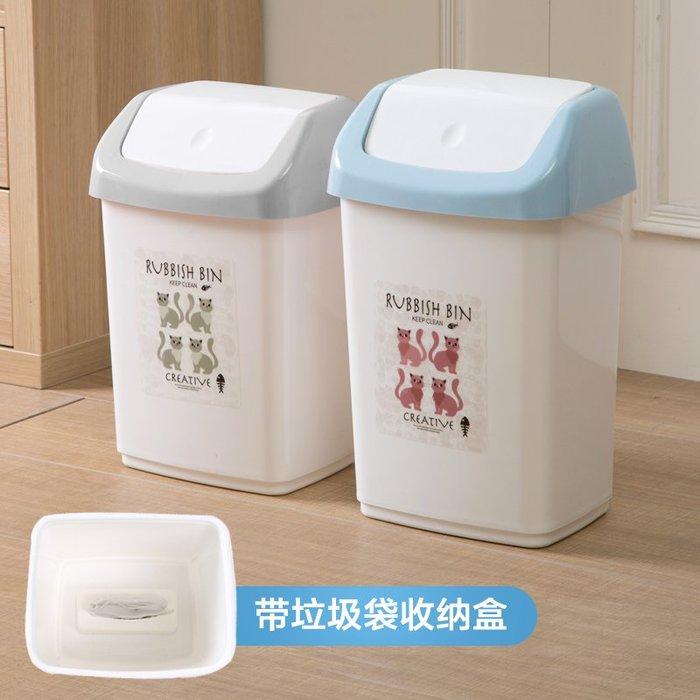 大口搖蓋垃圾桶家用客廳翻蓋垃圾簍廚房衛生間臥室大號帶蓋紙簍