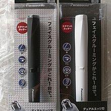 日本 Panasonic 國際牌 ER-GN20 電動修容器 水洗 修眉毛 修鼻毛 除毛 黑色 現貨
