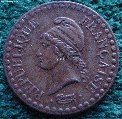 『紫雲軒』(各國外幣) 法國1851年1分  美品 小銅幣 Hhwb0228