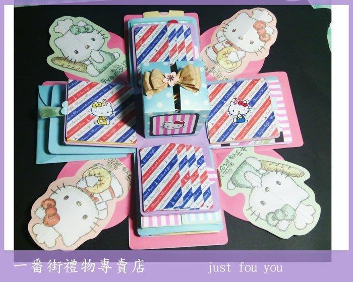 一番街*豪華版 大耳狗禮物盒卡片*客製化,爆炸立體卡片, 情人節 新年卡片~生日禮物/可指定任何卡通圖案