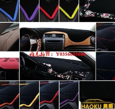 汽車儀表板避光墊Vo新lkswagen 新福斯Scirocco Tiguan Touareg Touran 汽車避光墊