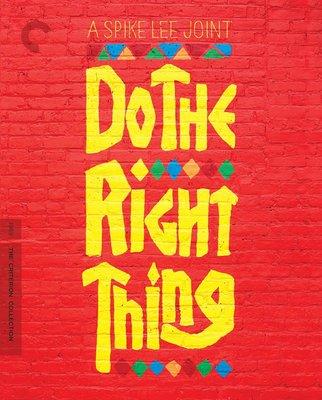 迷俱樂部|現貨!為所應為 [藍光BD]美國CC標準收藏Do the Right Thing坎城影展 史派克李Criterion