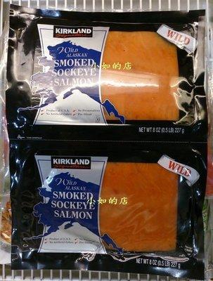 【小如的店】COSTCO好市多代購~KIRKLAND 煙燻阿拉斯加野生紅鮭魚片(227g*2包)無防腐劑&香料