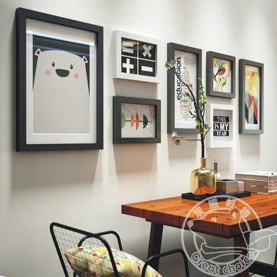 【灰熊好物】實木照片牆 相片牆 相框牆 結婚居家裝潢 現代歐式簡約北歐創意組合 7框 #2941