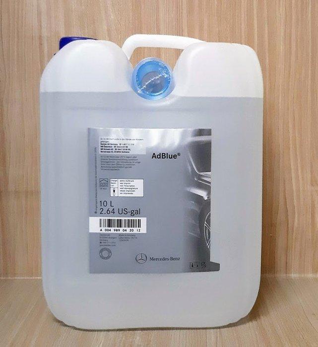 (C+西加小站) 賓士 BENZ 原廠 AdBlue 尿素 柴油車 w166 ml w205 c200 v250d