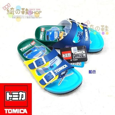 ☆綺的鞋鋪子☆【TOMICA】日本TO...