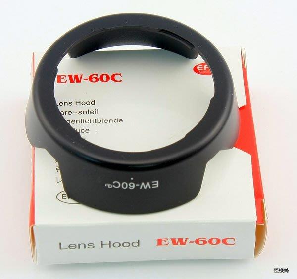 怪機絲 YP-10-012  EW-60C花瓣卡口遮光罩適用佳能550D 600D 18-55mm鏡頭可反扣