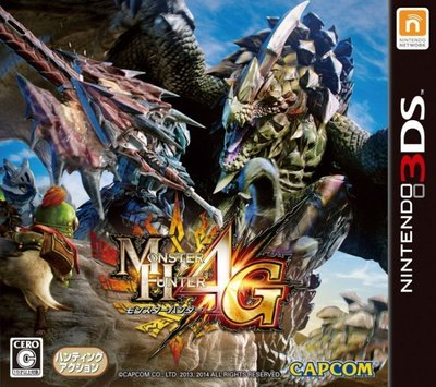 3DS 魔物獵人4G 初回版 純日版 (3DS台灣中文機不能玩) 二手品
