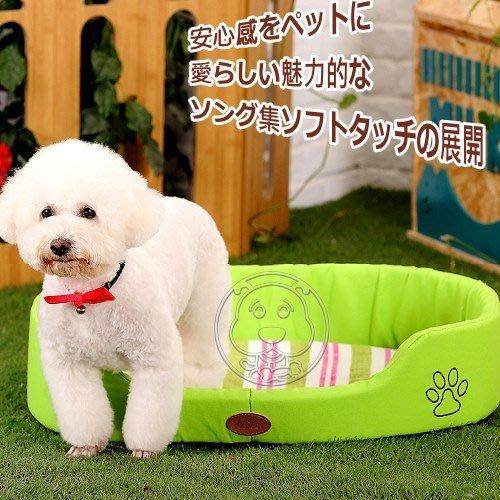 【🐱🐶培菓寵物48H出貨🐰🐹】ELITE》四季合用橢圓可拆洗包覆型睡墊睡床m號56cm 特價399元(限宅配)