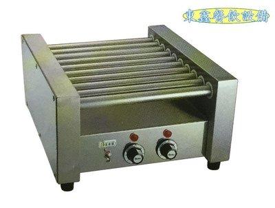 ~~東鑫餐飲設備~~   全新 小圓筒熱狗機 / 保溫熱狗機 / 大亨堡熱狗機