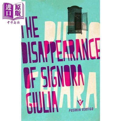 The Disappearance of Signora Giulia 英文原版 皮耶羅 基婭拉 朱利亞夫人失蹤了 Pu