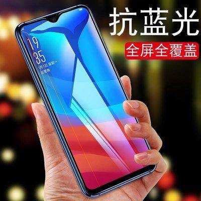 二強紫光OPPO全屏R17Pro鋼化膜R15 R11S手機貼膜R11plus抗藍光A7X