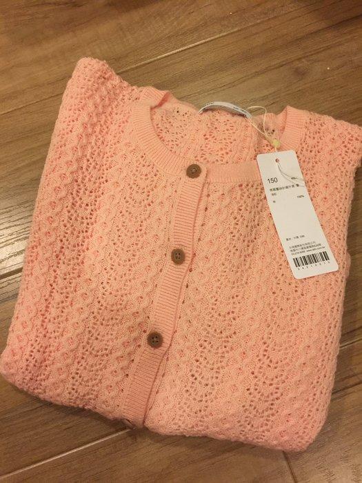 全新 Lativ 女童棉質蕾絲針織外套 150公分