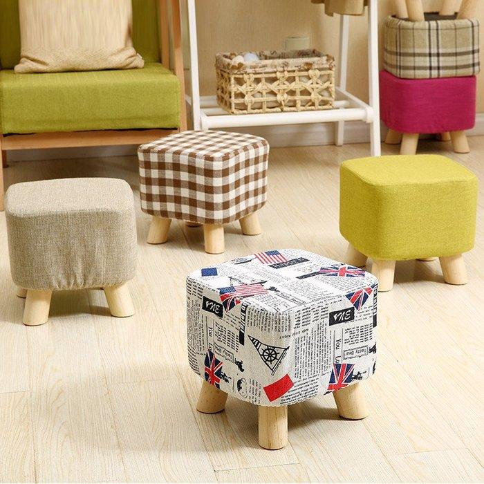 小凳子家用板凳時尚創意沙發凳客廳小椅子圓凳布藝矮凳實木換鞋凳小凳子板凳