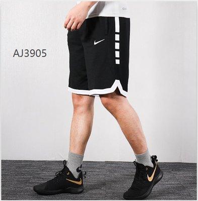 *推薦 nike dry elite 籃球褲 菁英 復古 球褲 運動短褲 黑色 AJ3905-010-小瓜百貨鋪