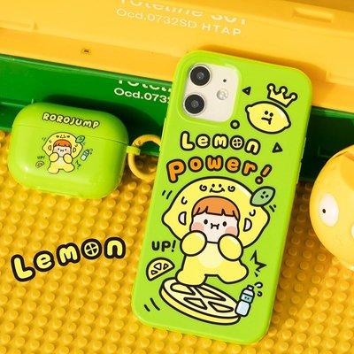 Muses 肉肉醬檸檬適用蘋果12手機殼iphone11promax全包78plus可愛xsxr軟