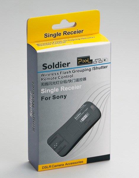 呈現攝影-品色 TF-373 無線閃燈觸發器2.4G+無線快門 SONY用 可分組喚醒離機閃 單接收x1 NCC認號