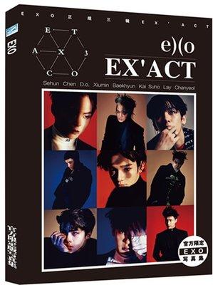 【買一送三】2016EXO最新專輯EX'ACT吳世勳朴燦烈張藝興邊伯賢團體《圖文寫真集》寫真集同款明星周邊16開明星周邊