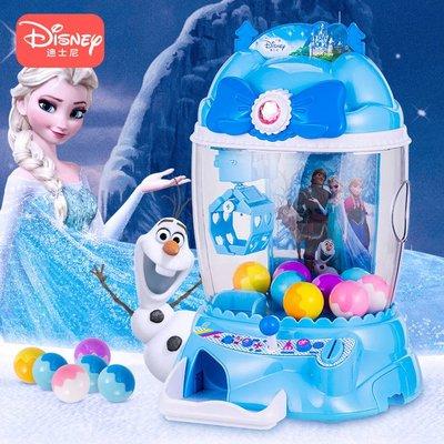 FuNFang_冰雪奇緣兒童夾娃娃機 迪士尼 公主系列 艾莎公主