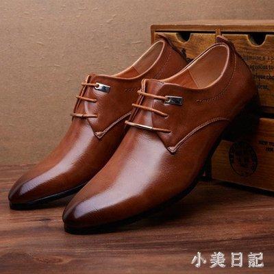 大碼男士正裝皮鞋 大碼男鞋45英倫尖頭系帶46棕色休閒鞋47商務新郎婚鞋 qf12665全館免運