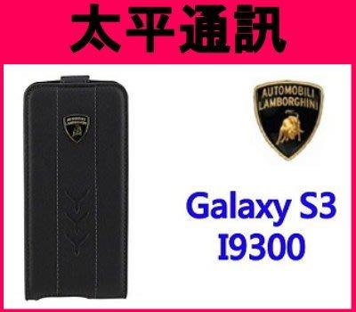 ☆太平通訊☆藍寶堅尼 Galaxy S...