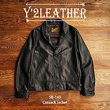 Back to Original【Y2 LEATHER】Cossack Jacket 牛皮製 哥薩克皮衣
