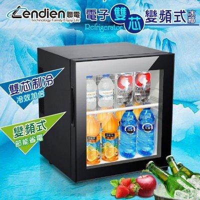 【免運費】ZANWA 晶華 電子雙芯變頻式冰箱/冷藏箱/小冰箱/紅酒櫃(LD-30STF)